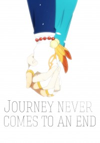 【TOZ】Journey never comes to an end (個人合集)