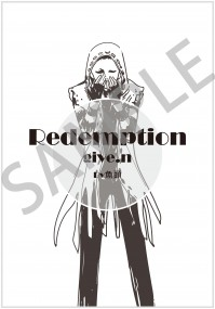 give.n_redemption 救贖