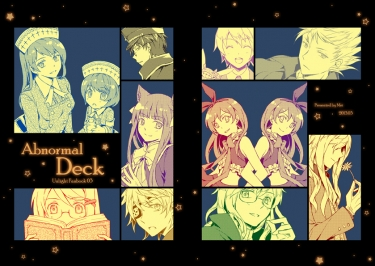 Abnormal Deck
