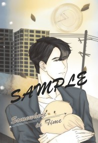 【SHINHWA The Birds】《Somewhere in Time》