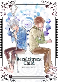 Recalcitrant Child