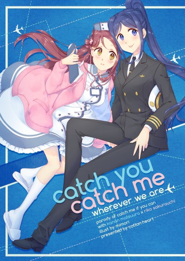 catch you catch me ~wherever we are~