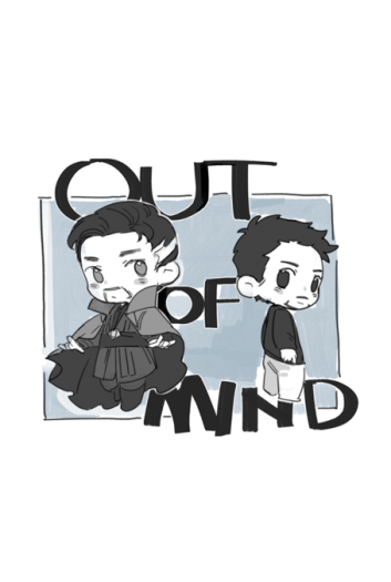 奇異鐵-Out of Mind