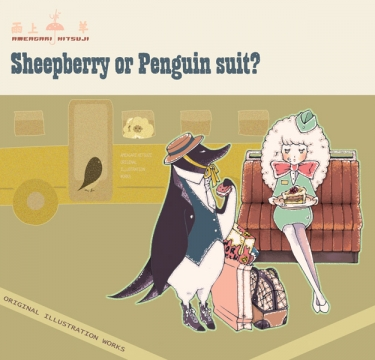 Sheepberry or Penguin Suit?