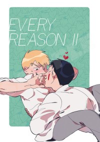 EVERY REASON II