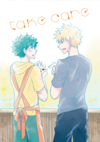《take care》MHA/勝出