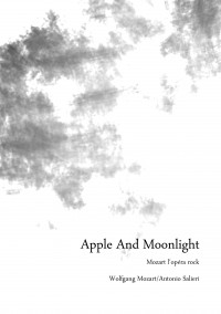 【法札】Apple And Moonlight