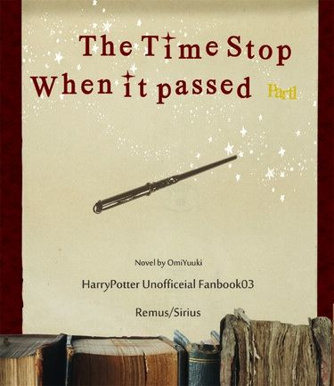 The time stop when it passed[part1]
