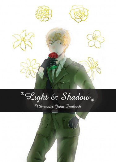 APH 英攻合本《Light & Shadow - 光影》