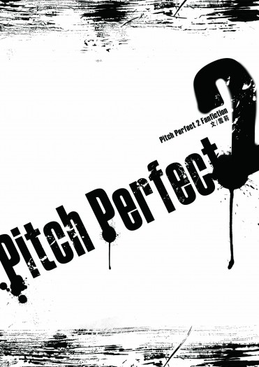 Pitch Perfect 2 無料推廣