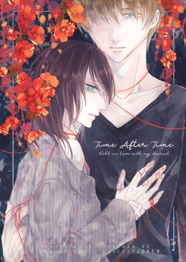 原創漫畫JOKER # AnotherStory : Time After Time - Fall in love with my dearest...