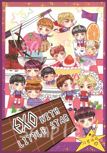 《EXO WITH LITTLE STAR》