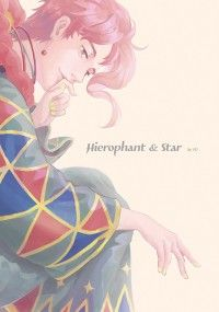 Hierophant & Star