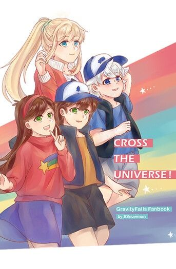 Cross the Universe
