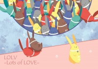 【ツキウタ。】LOLV -Lots of LOVE-