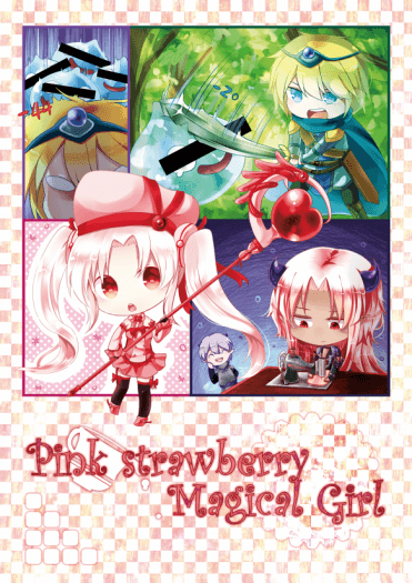 Pink strawberry Magical Girl