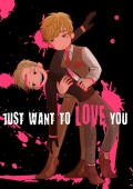 Just want to love you