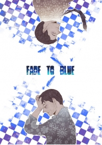 Fade To Blue