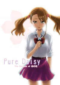 Pure Daisy  - The fanbook of あの花