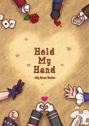 Hold My Hand ~My Dear Dolls~
