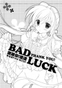 THANK YOU!BAD LUCK★謝謝你!壞運非公式FAN BOOK