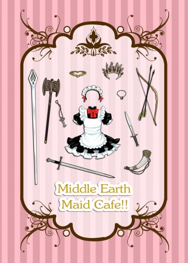 《Middle Earth Maid Cafe中土女僕咖啡廳》