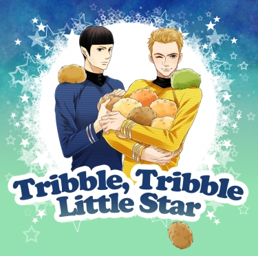 《Tribble, tribble, little star》