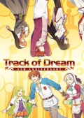 Track of Dream~5TH~ANNIVERSARY