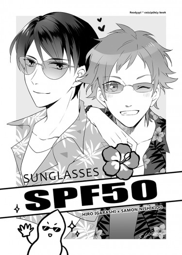 SUNGLASSES SPF50