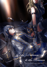 LoveLive!《The Distance to the Heaven》