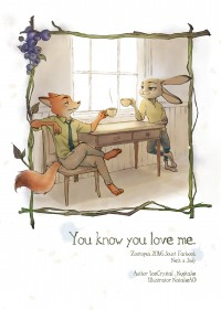 [Zootopia│狐兔] 小說合本《You know you love me.》