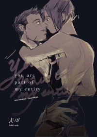 CWT54鐵蟲新刊《You are part of my entity》