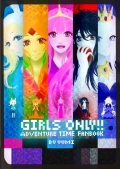《GIRLS ONLY!!》Adventure Time女角插畫本