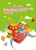Traveling LOVE
