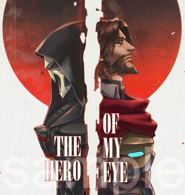 THE HERO OF MY EYE-我眼裡的英雄