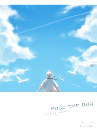 SOGO THE RUN