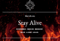 -Stay Alive-