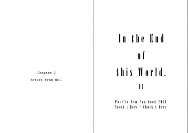 在世界盡頭2 In the End of this World II(實體書)