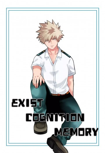 《Exist Cognition Memory》勝出漫畫本