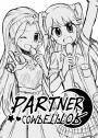 《PARTNER X COMPETITOR》小說本