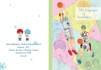 【黑籃】黑赤黑OTP本《The Fragrance of Snowflakes》