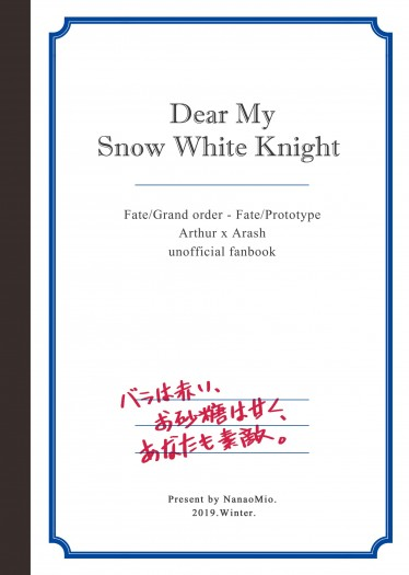 Dear My Snow White Knight