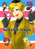 【FNAF】GOLDEN  MAGIC