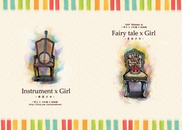 Instrument x Fairy tale x Girl