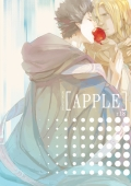 El Shaddai-[Apple]