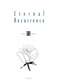 《Eternal Recurrence  -501- 》