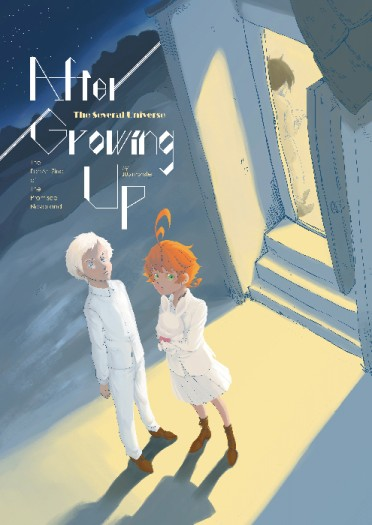 After Growing Up -The Several Universe-