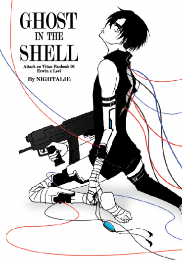 【進巨/團兵】Ghost in the Shell