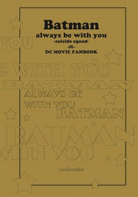 BATMAN ALWAYS BE WITH YOU
