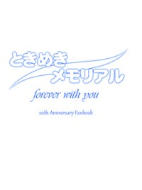 Tokimeki Memorial Forever With You